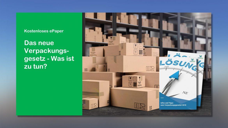 Verpackungsgesetz 2019 ePaper